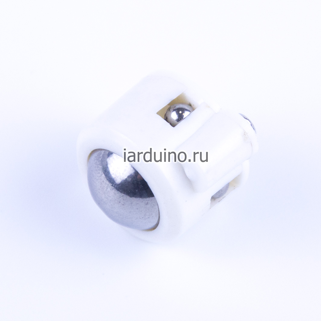 Шаровая опора (12 мм) для Arduino ардуино