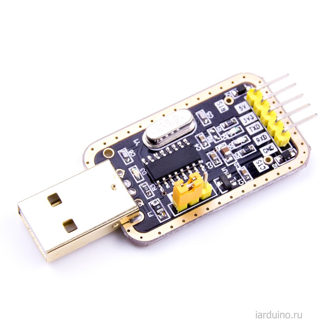 Адаптер UART USB-TTL CH340 для Arduino ардуино