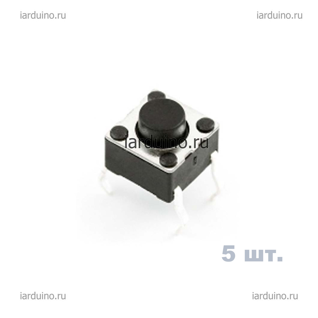 1ed8847f37ffc Тактовая кнопка 6Х6, 5шт. для Arduino ардуино