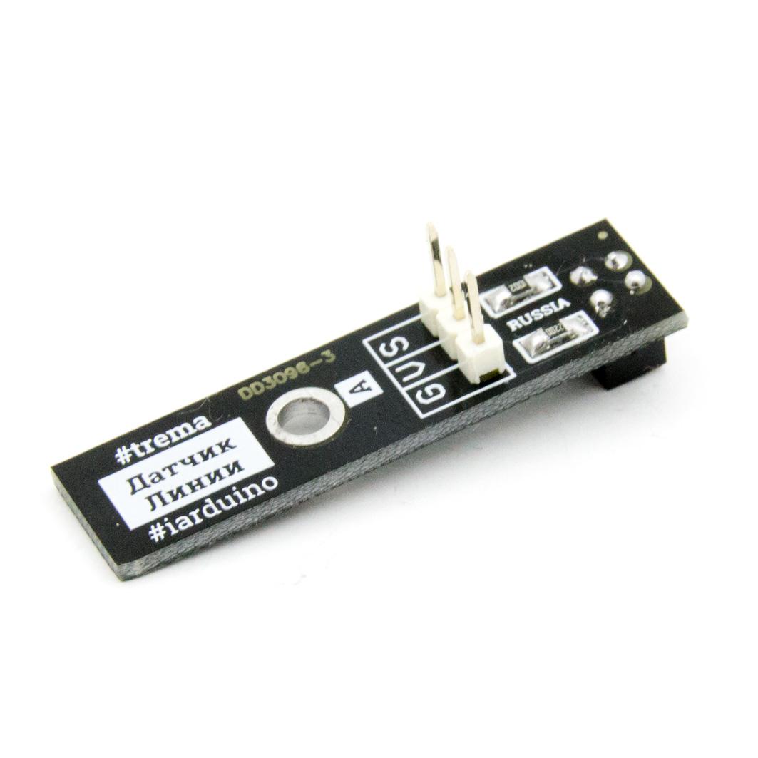 Датчик линии, аналоговый (Trema-модуль) для Arduino ардуино