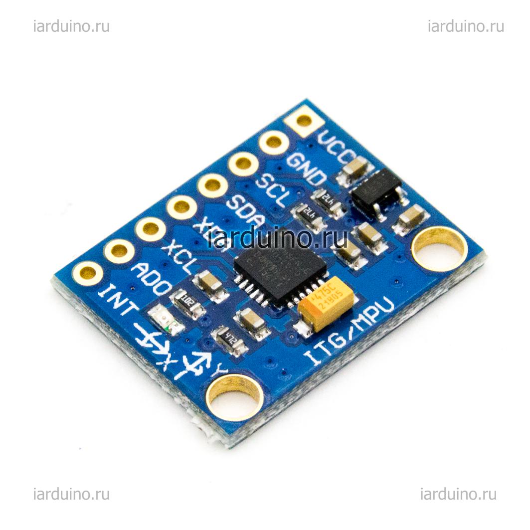 Купить 3-осевой гироскоп + акселерометр GY-521 (MPU-6050) для Arduino