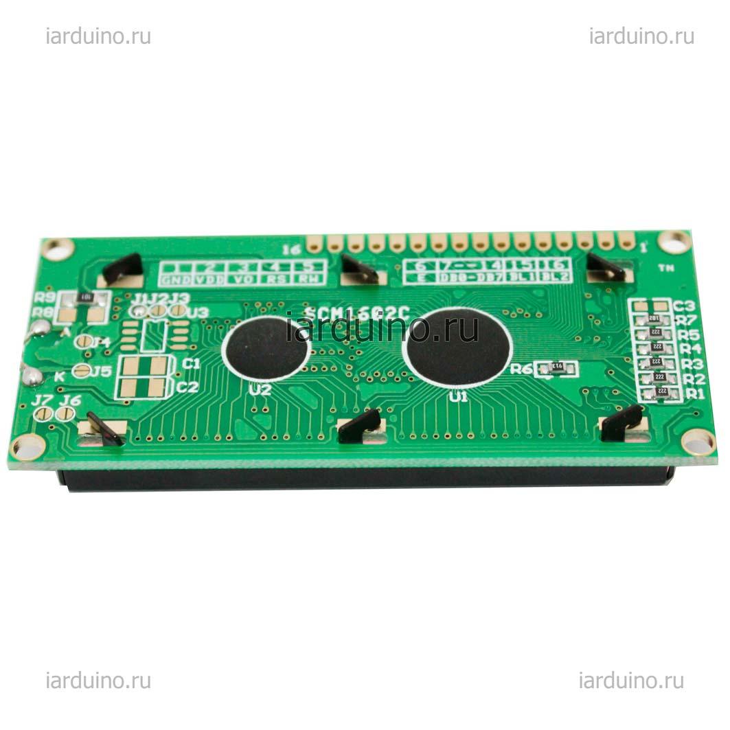 lcd1602 Символьный дисплей голубая подсветка 16x2 для Arduino ардуино