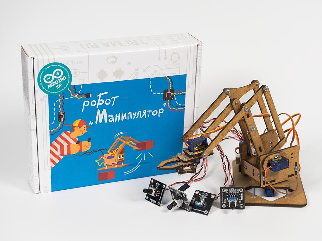Робот «Манипулятор» - полный набор для Arduino ардуино