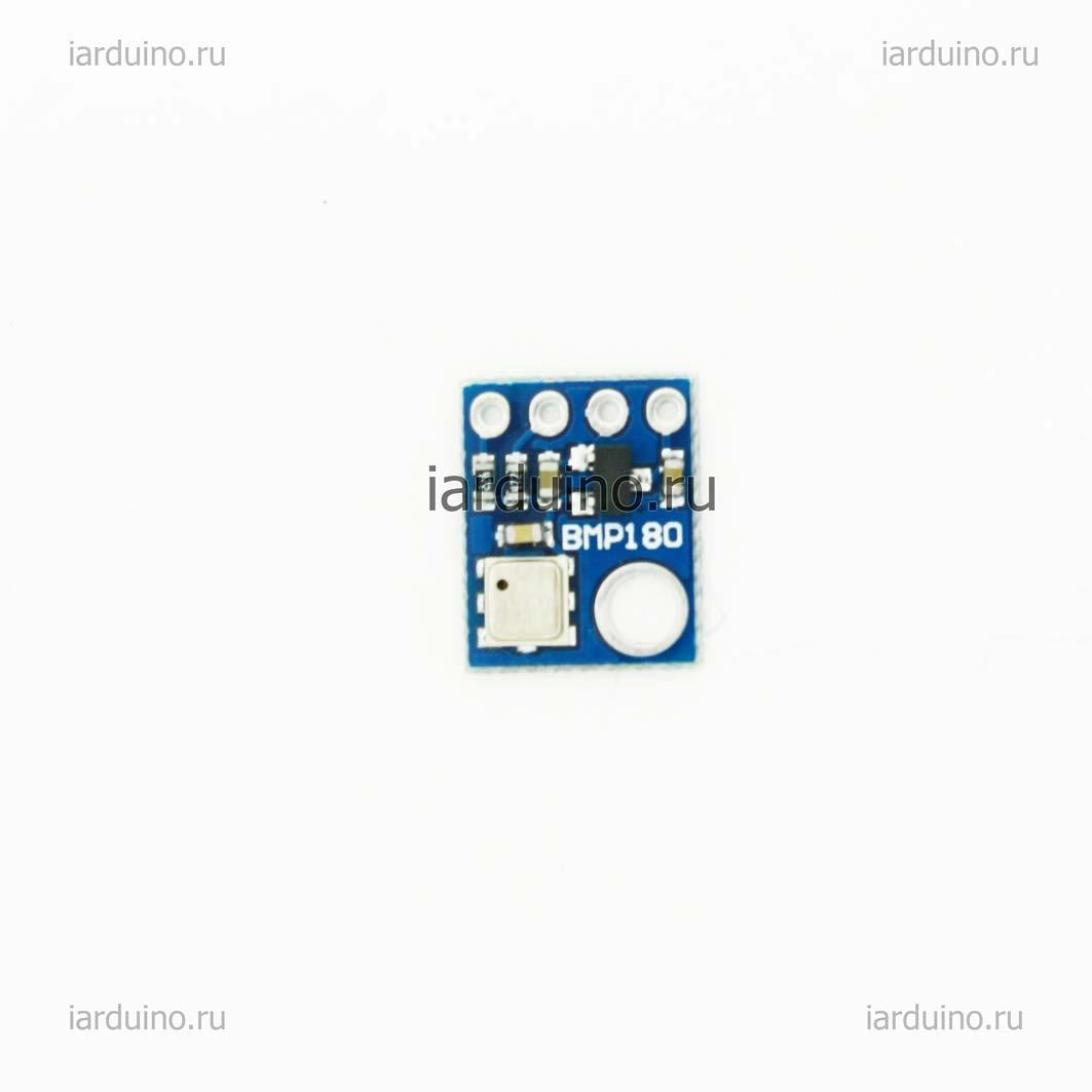 Gy 302 bh1750 light sensor схема подключения