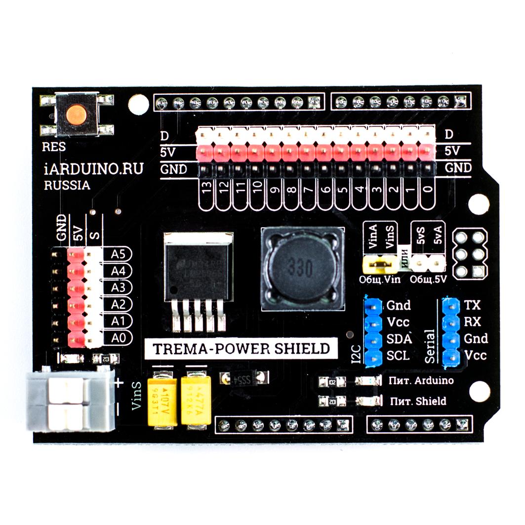 Trema-Power Shield для Arduino ардуино