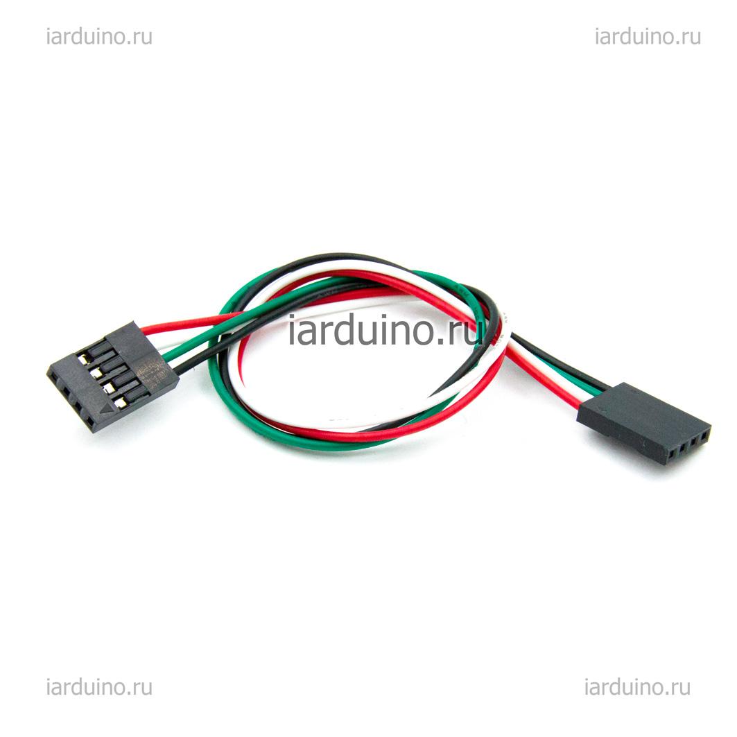 4-проводной шлейф «мама-мама» 20 см для Arduino ардуино