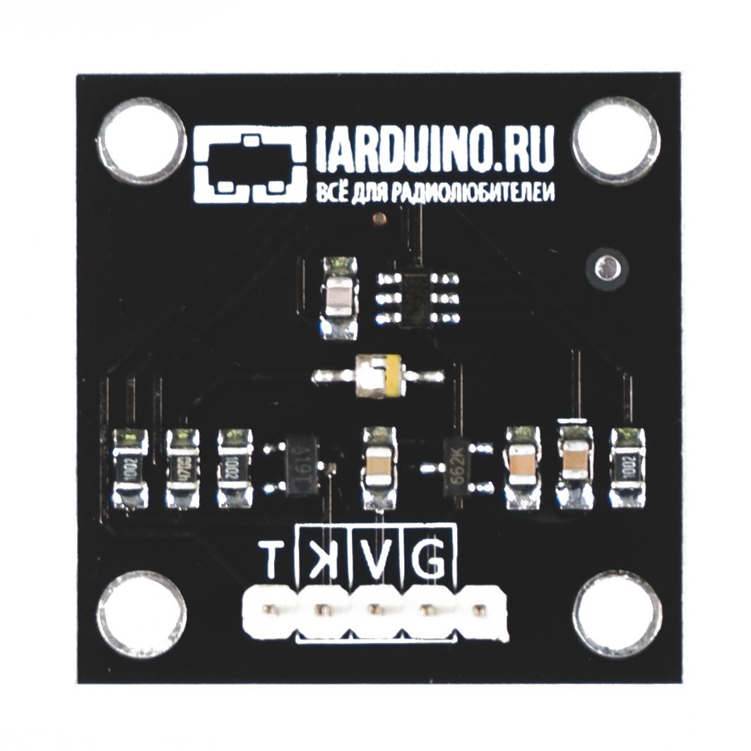 Сенсорная кнопка (Trema-модуль v2.0) для Arduino ардуино