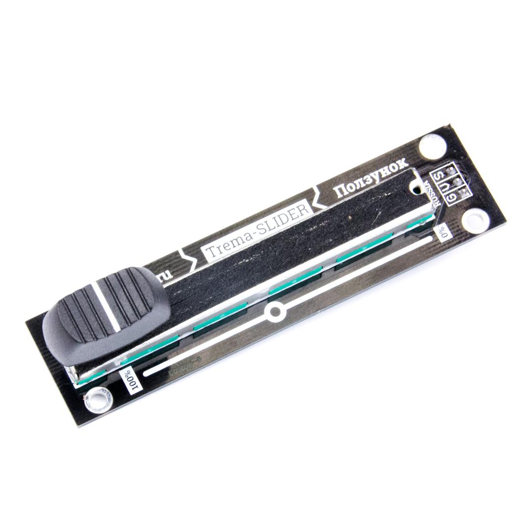 Ползунок, slider для Arduino ардуино