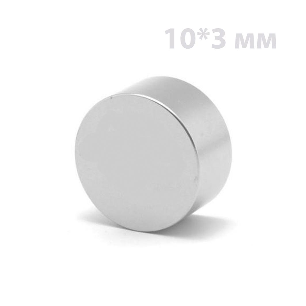 Неодимовый магнит 10x3мм, 3 штуки для Arduino ардуино
