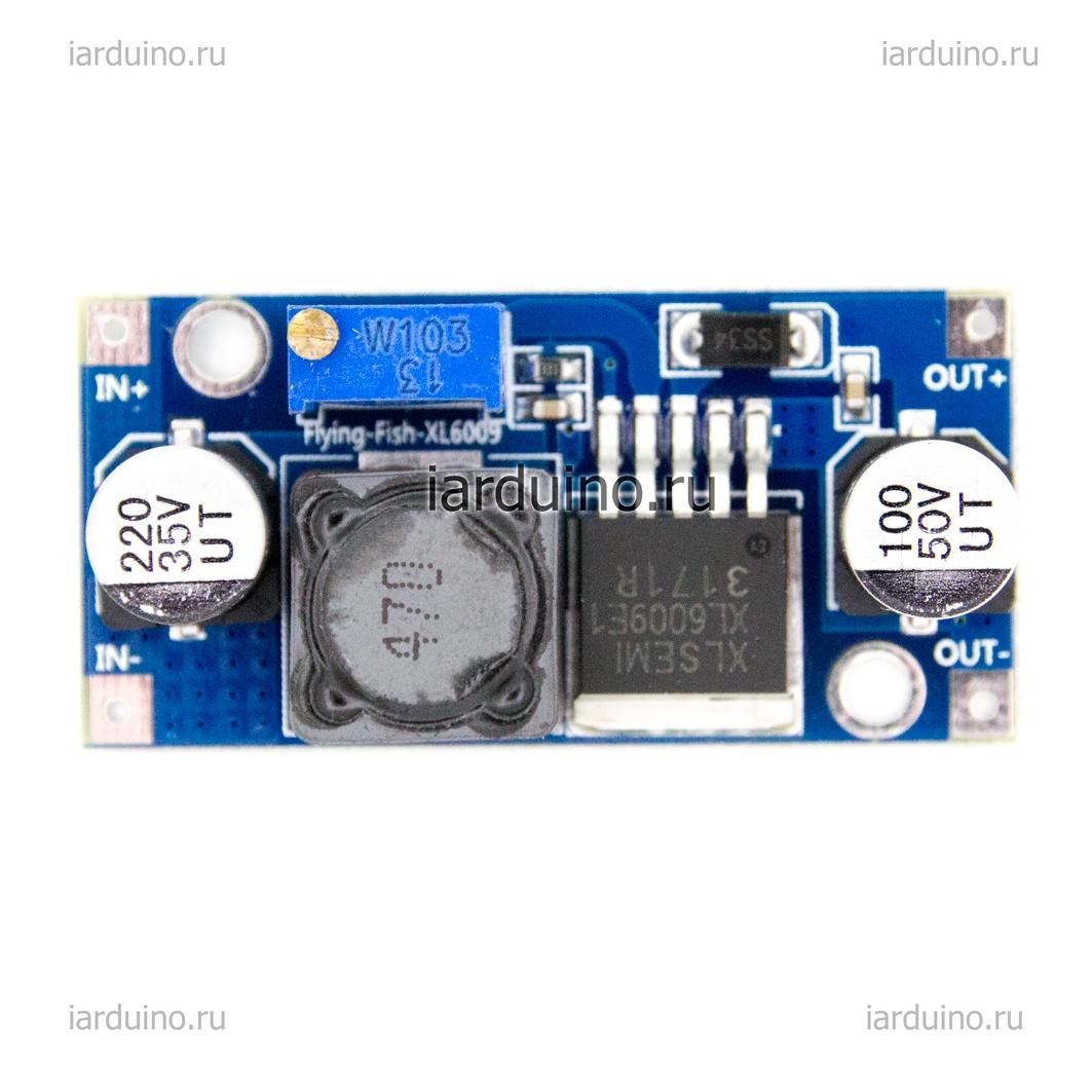Повышающий DC-DC преобразователь XL6009  для Arduino ардуино
