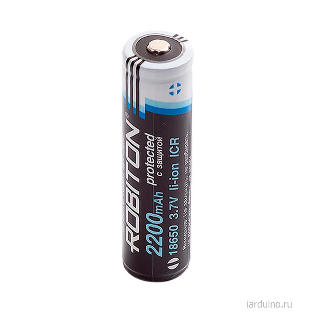 Аккумулятор 18650 Li-ion, 3.7V, 2200mah, с защитой bulk для Arduino ардуино