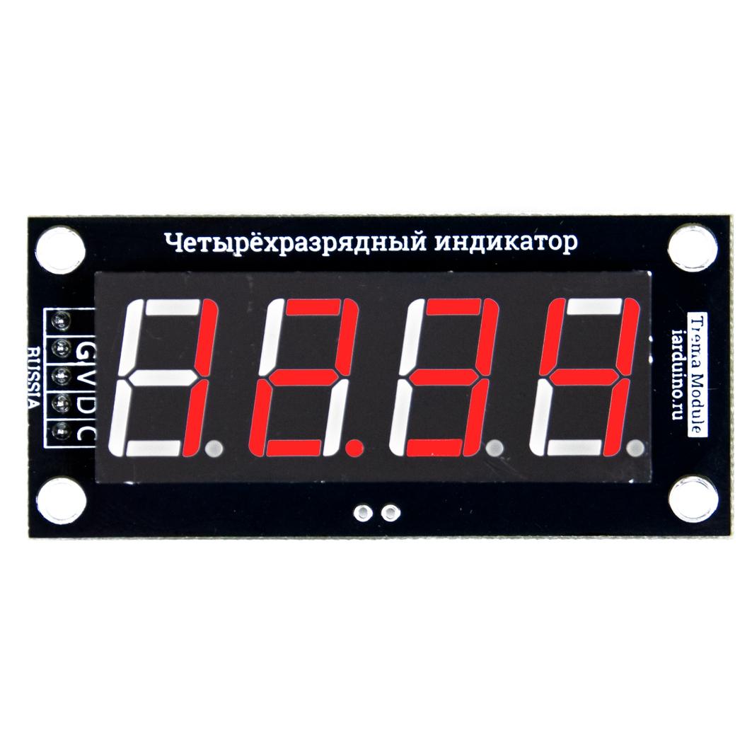 Четырехразрядный индикатор LED, красный (Trema-модуль v2.0) для Arduino ардуино