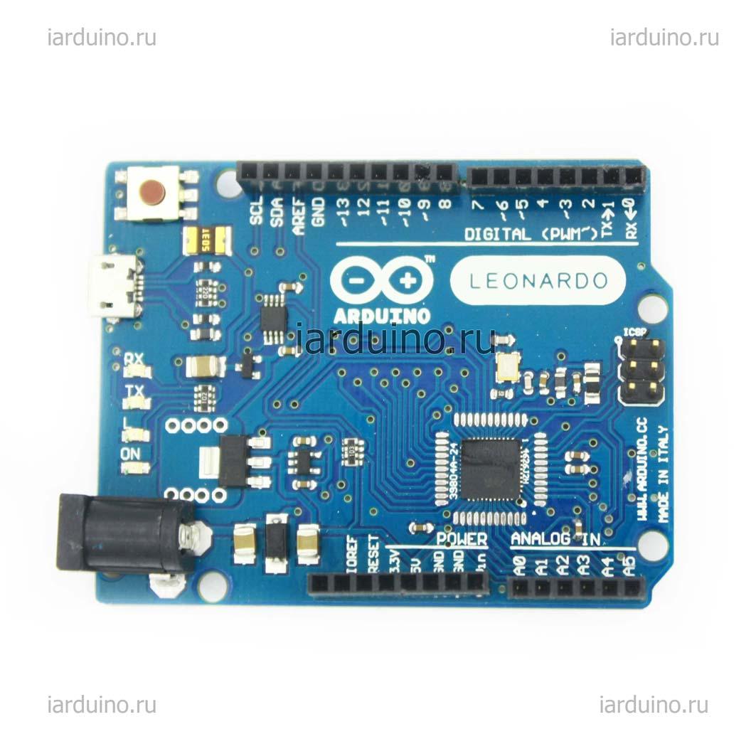 Arduino Leonardo для Arduino ардуино