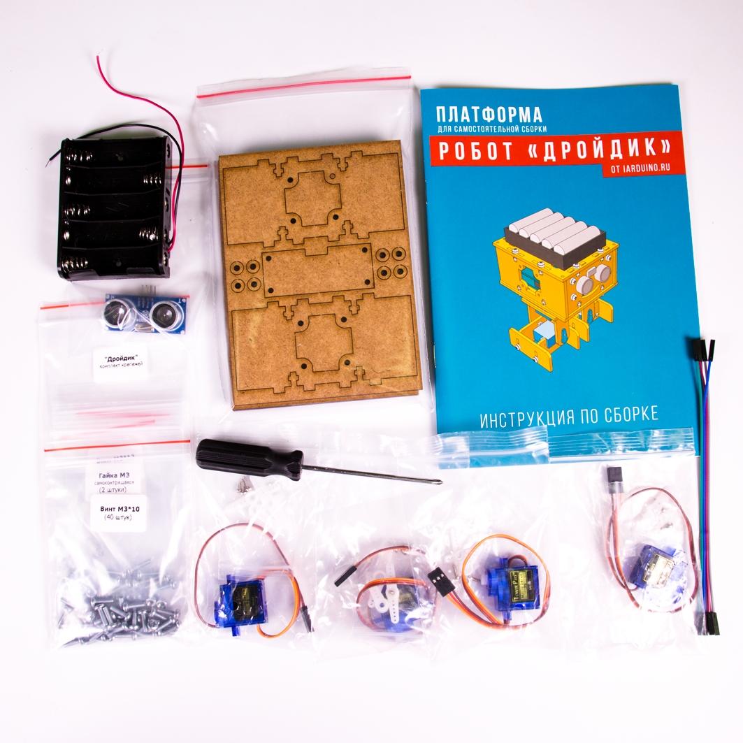 Робот-платформа «Дройдик» для Arduino ардуино