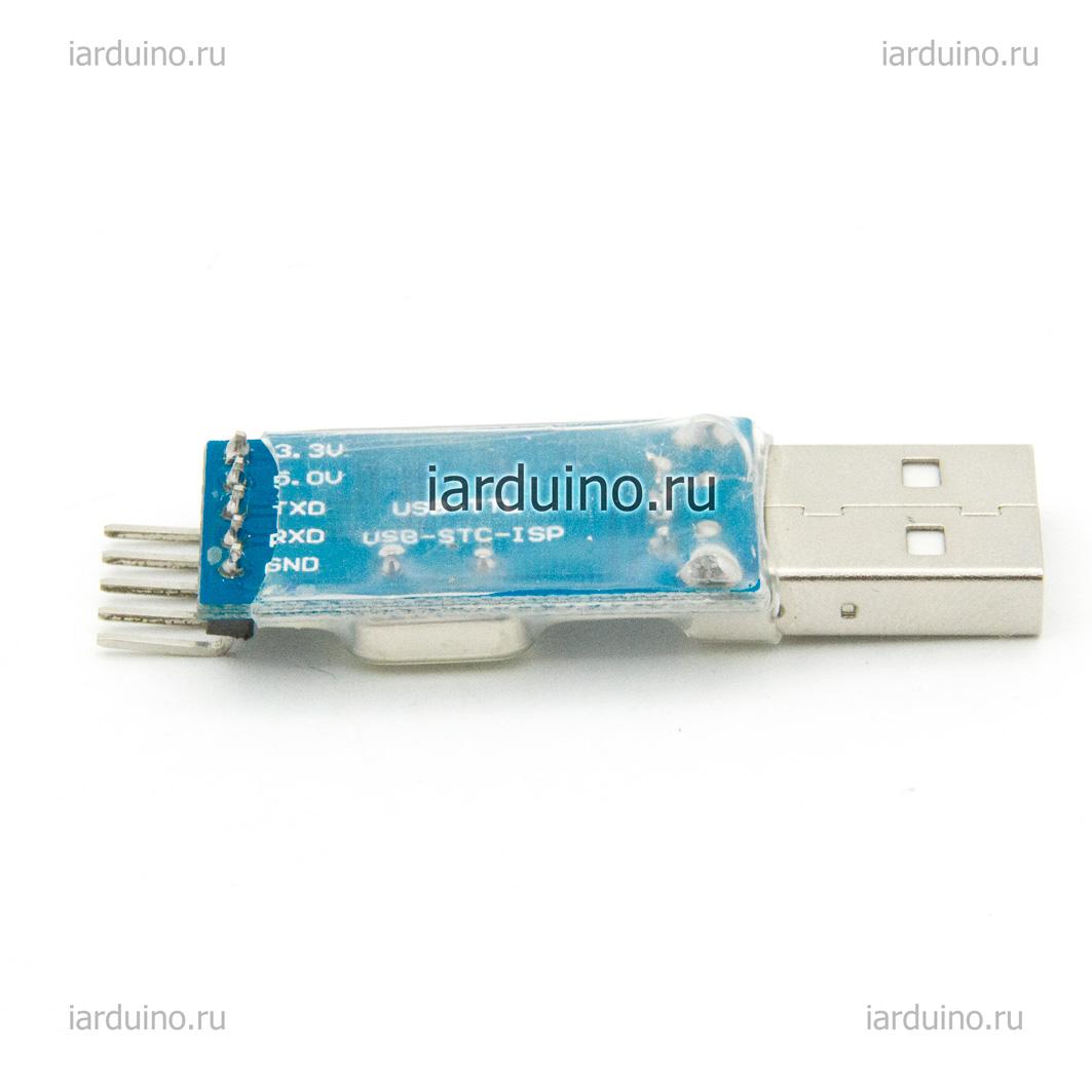 PL2303 USB-UART для Arduino ардуино