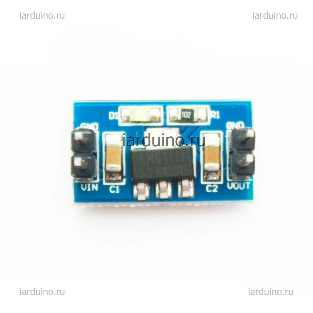 Конструктор Стабилизатор напряжения Радио КИТ RP004