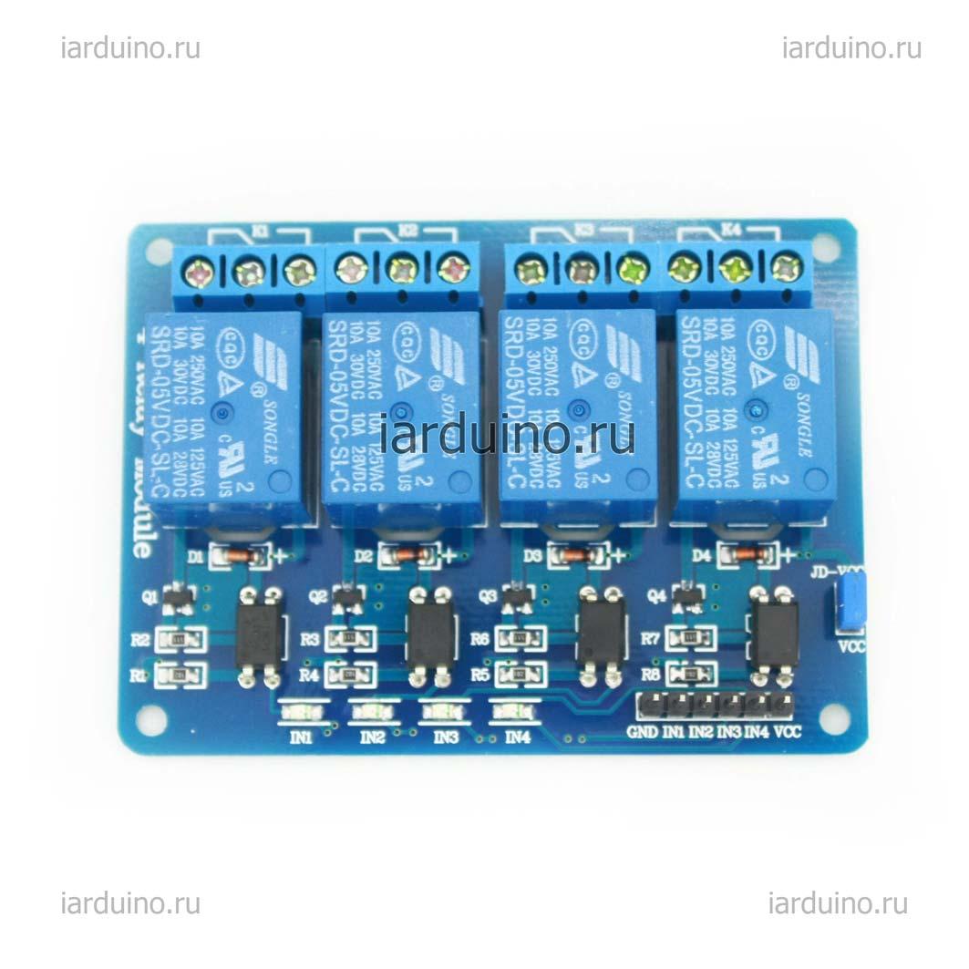 Shield Puente H Para Arduino en Mercado Libre Mxico