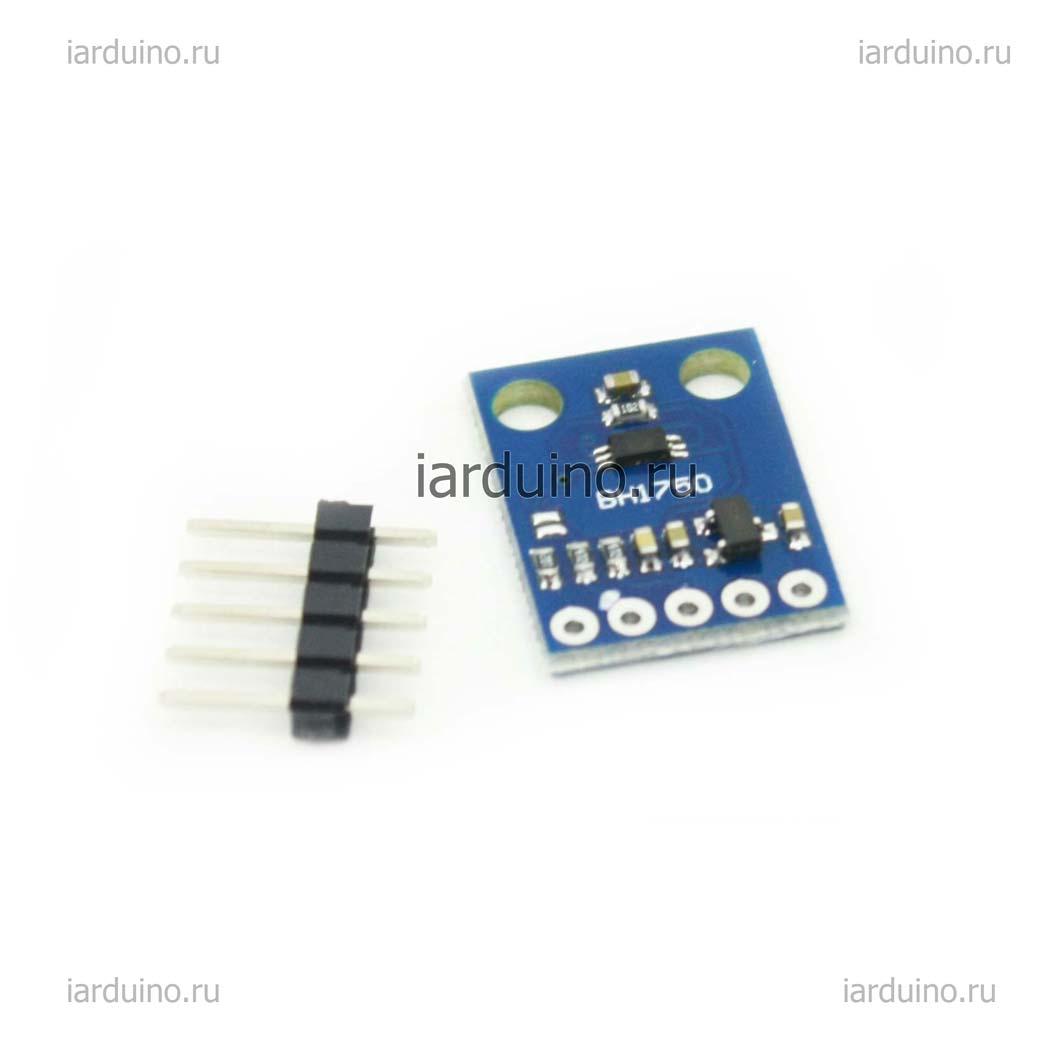 The Dual Vibration Sensor Module For Arduino - YouTube
