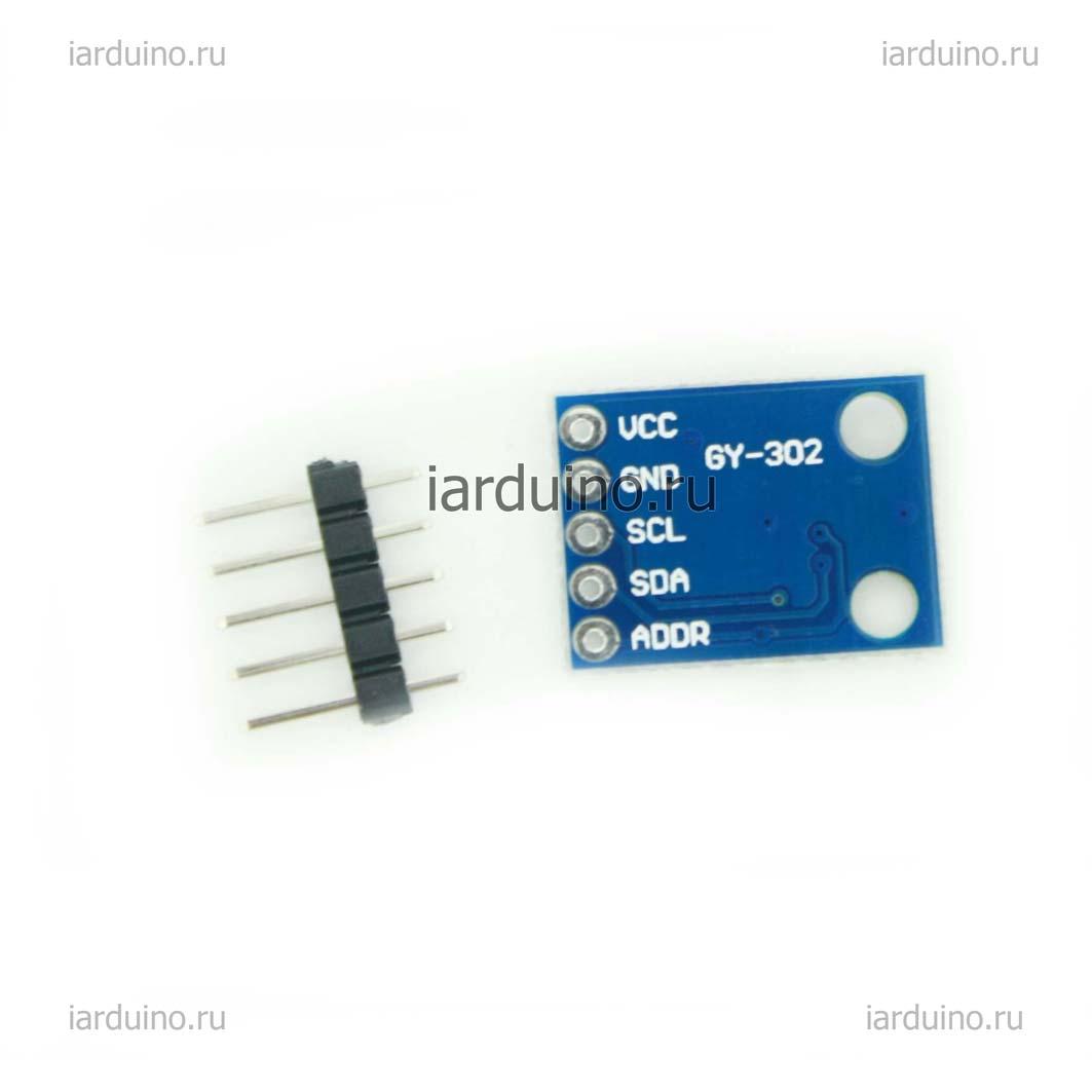 GY-302 BH1750  Light Sensor Датчик освещенности (Люксы) для Arduino ардуино