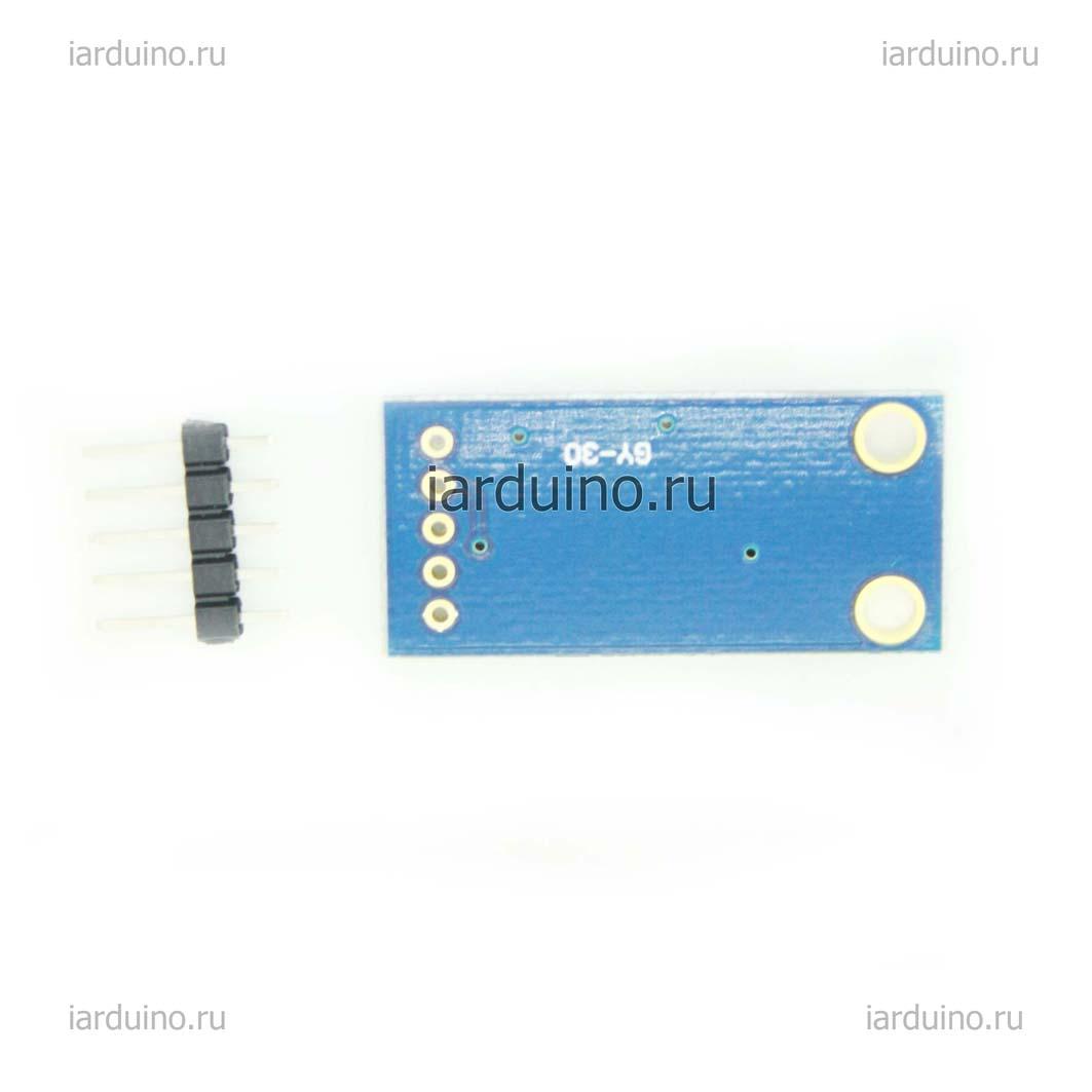 GY-30 Датчик освещенности (Люксы) BH1750FVI для Arduino ардуино