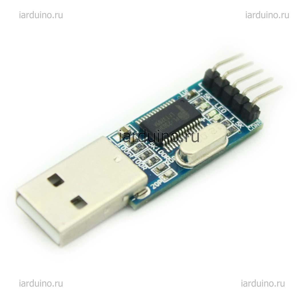 Купить pl usb uart для arduino