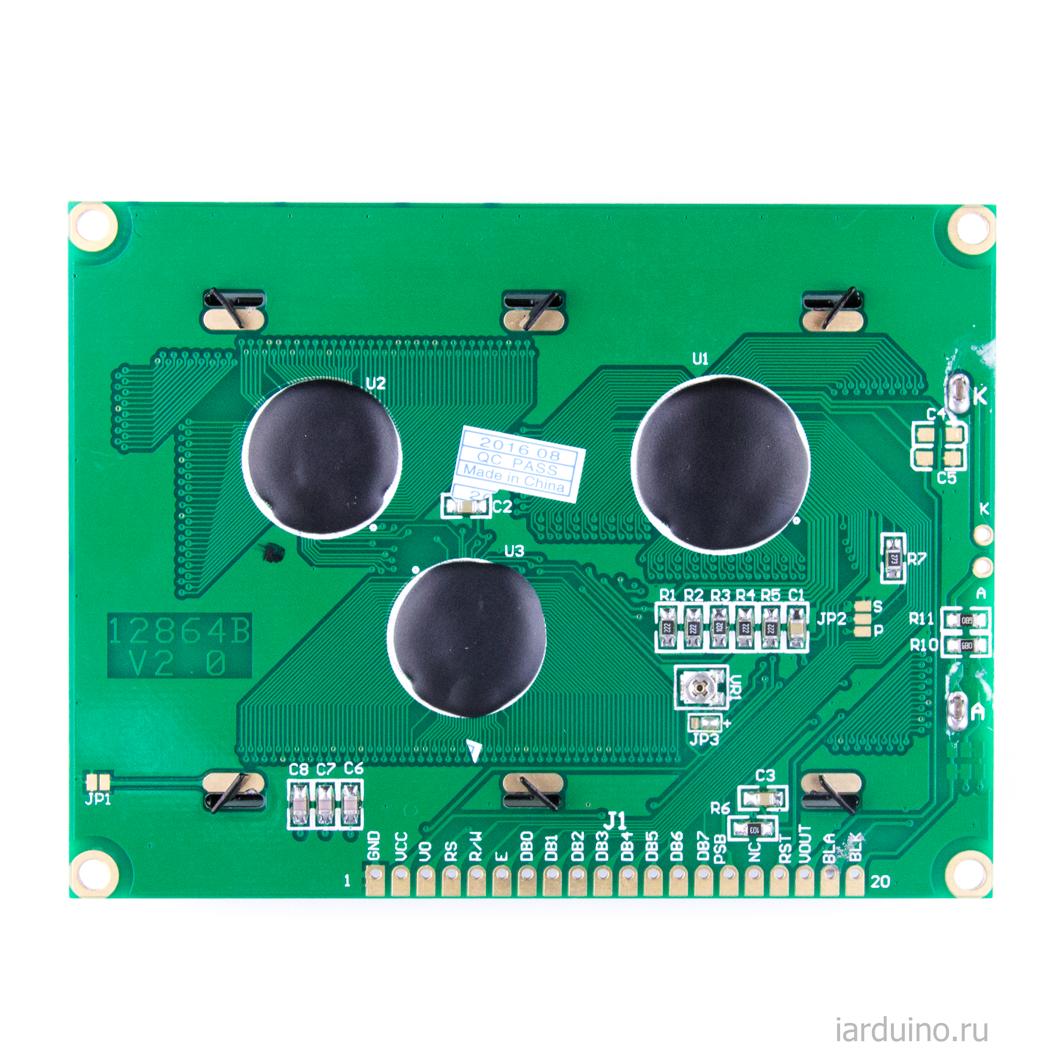 LCD 128x64 графический, синий цвет подсветки для Arduino ардуино