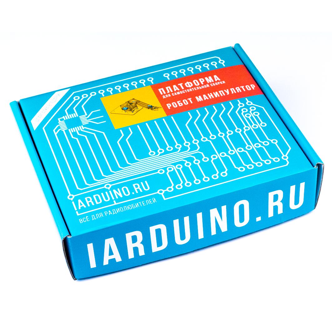Платформа «Манипулятор» для Arduino ардуино