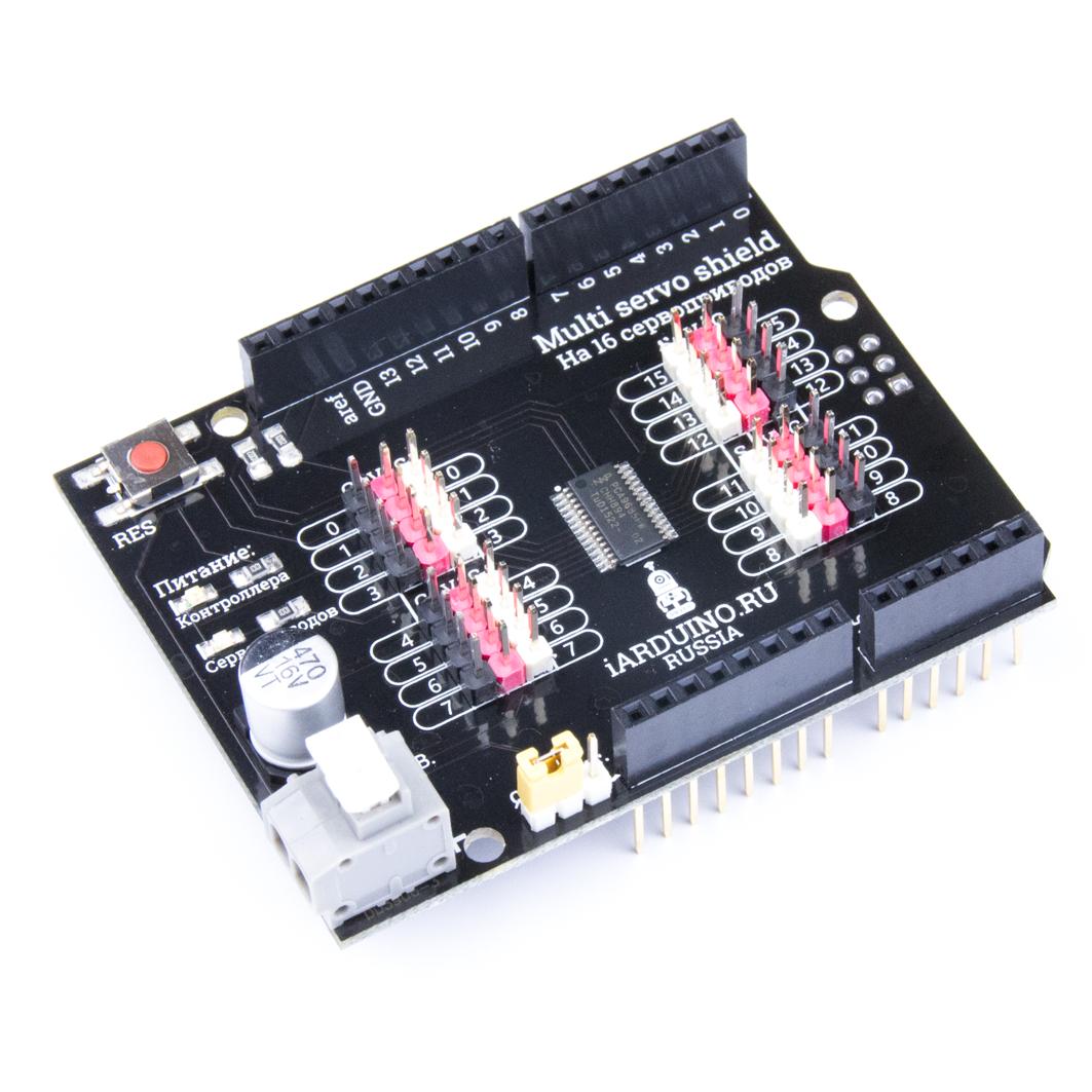Pololu - Arduino Uno R3