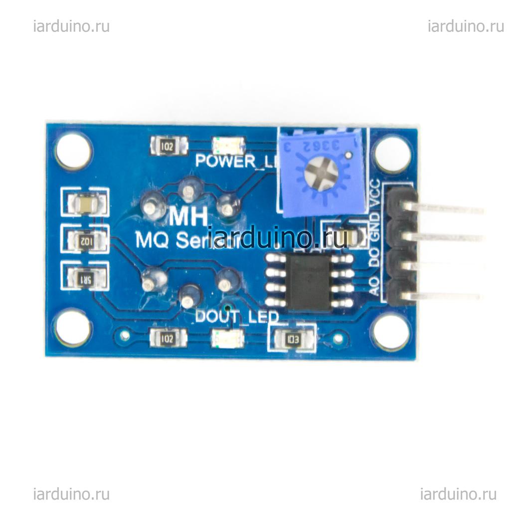 Arduino Your Home Environment: Gas Sensor Tutorial