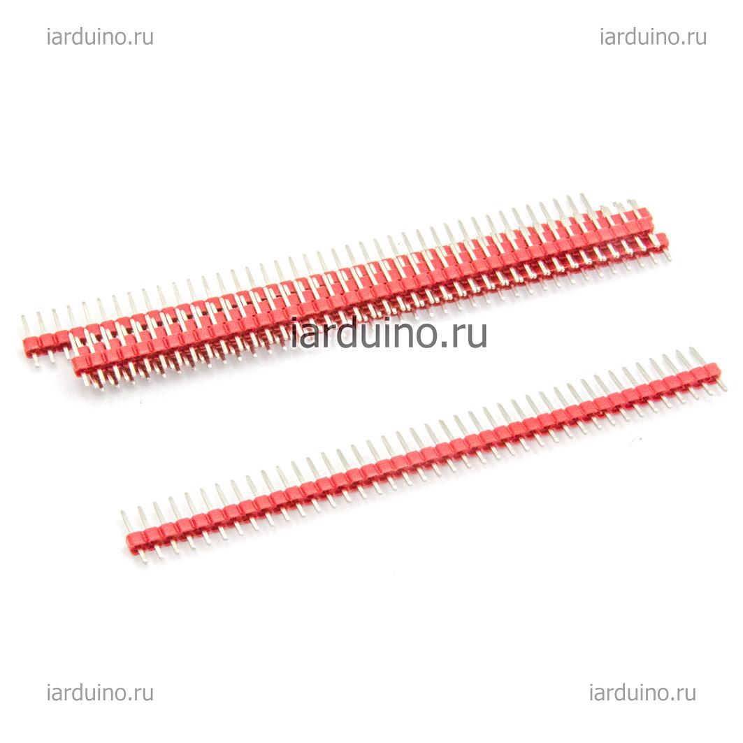 Красный штыревой соединитель 40pin, 5 Шт. для Arduino ардуино