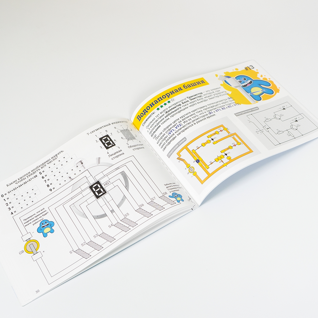 Образовательный набор - Электричество на бумаге #2 для Arduino ардуино
