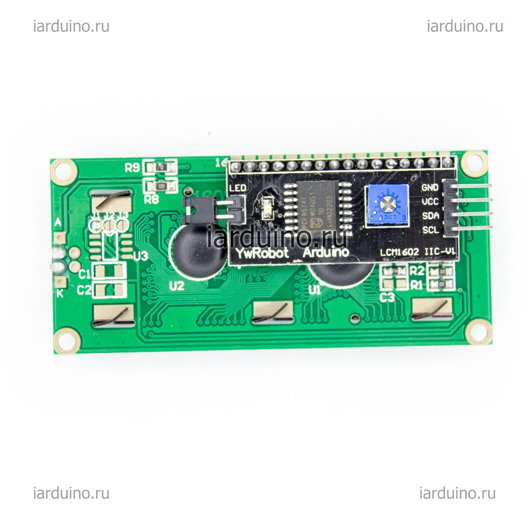Символьный дисплей зеленая подсветка LCD1602 IIC/I2C для Arduino ардуино