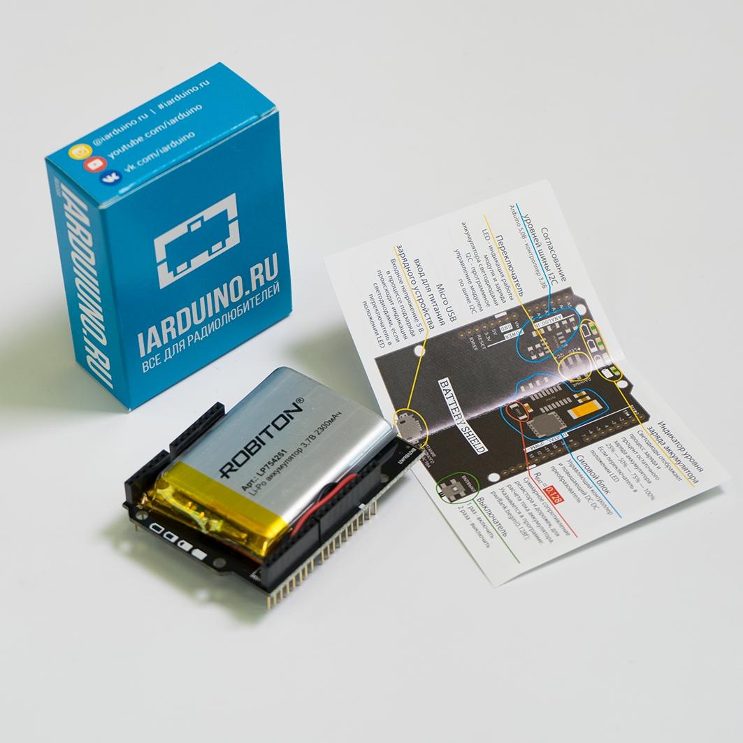 Battery Shield (Li-po, 2300 мА·ч) для Arduino ардуино