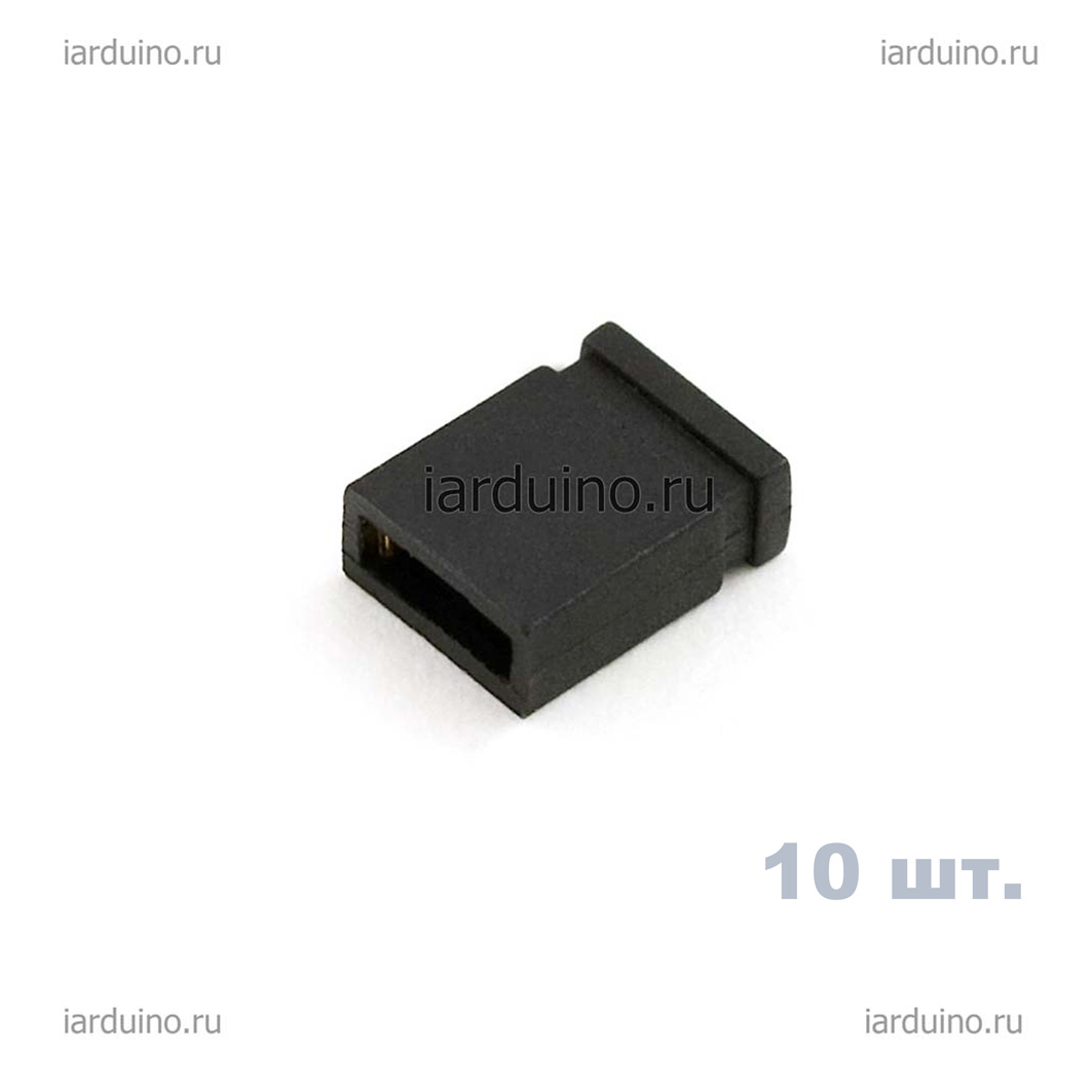 Перемычка (Jumper) 2.54mm, 10шт.  для Arduino