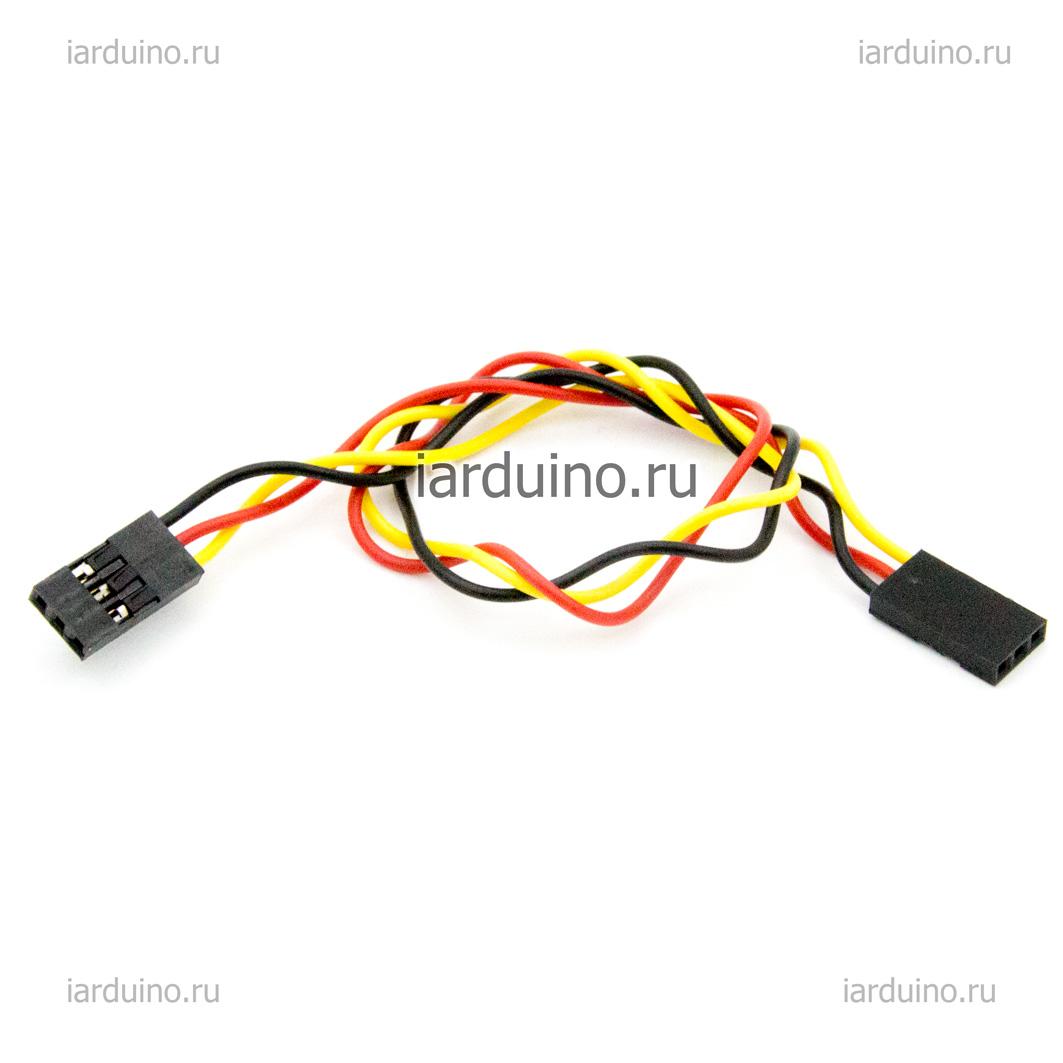 3-проводной шлейф «мама-мама» для Arduino ардуино