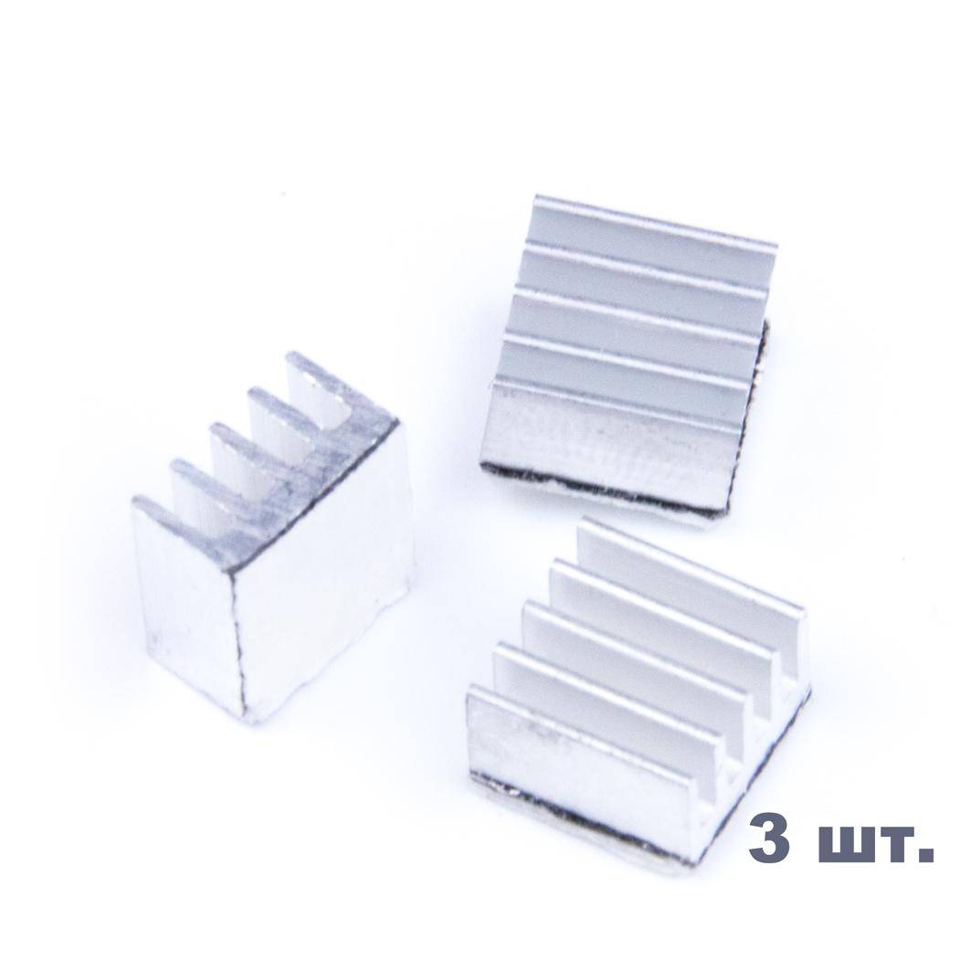 Радиатор охлаждения 9x9x5 мм, 3 шт. для Arduino ардуино