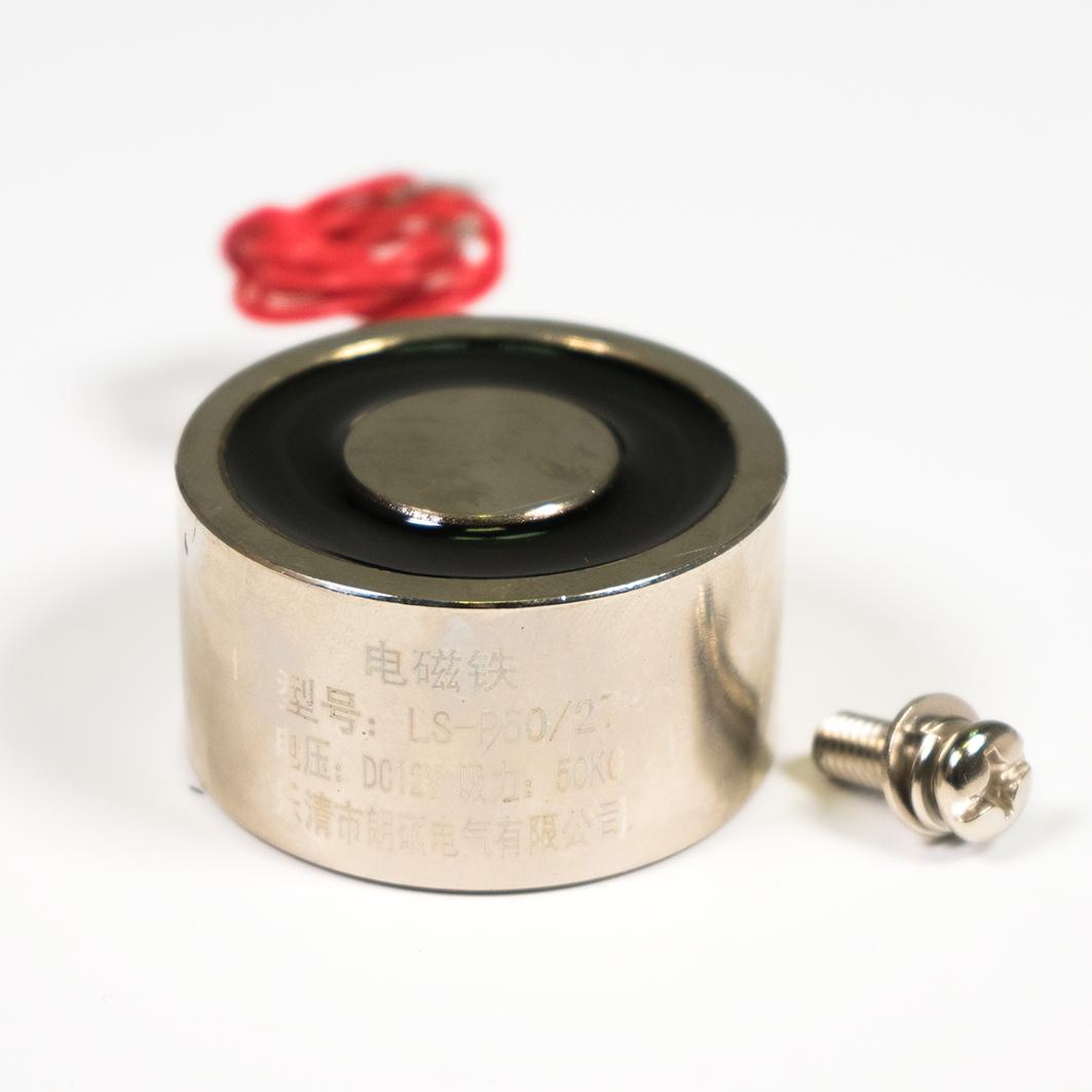 Электромагнит 12В. 50кг  для Arduino ардуино
