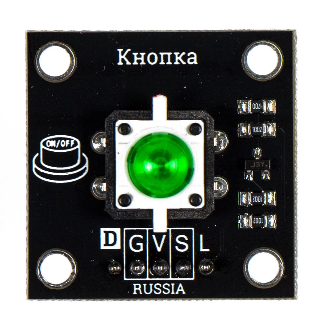 Кнопка со светодиодом, зеленая (Trema-модуль V2.0) для Arduino ардуино