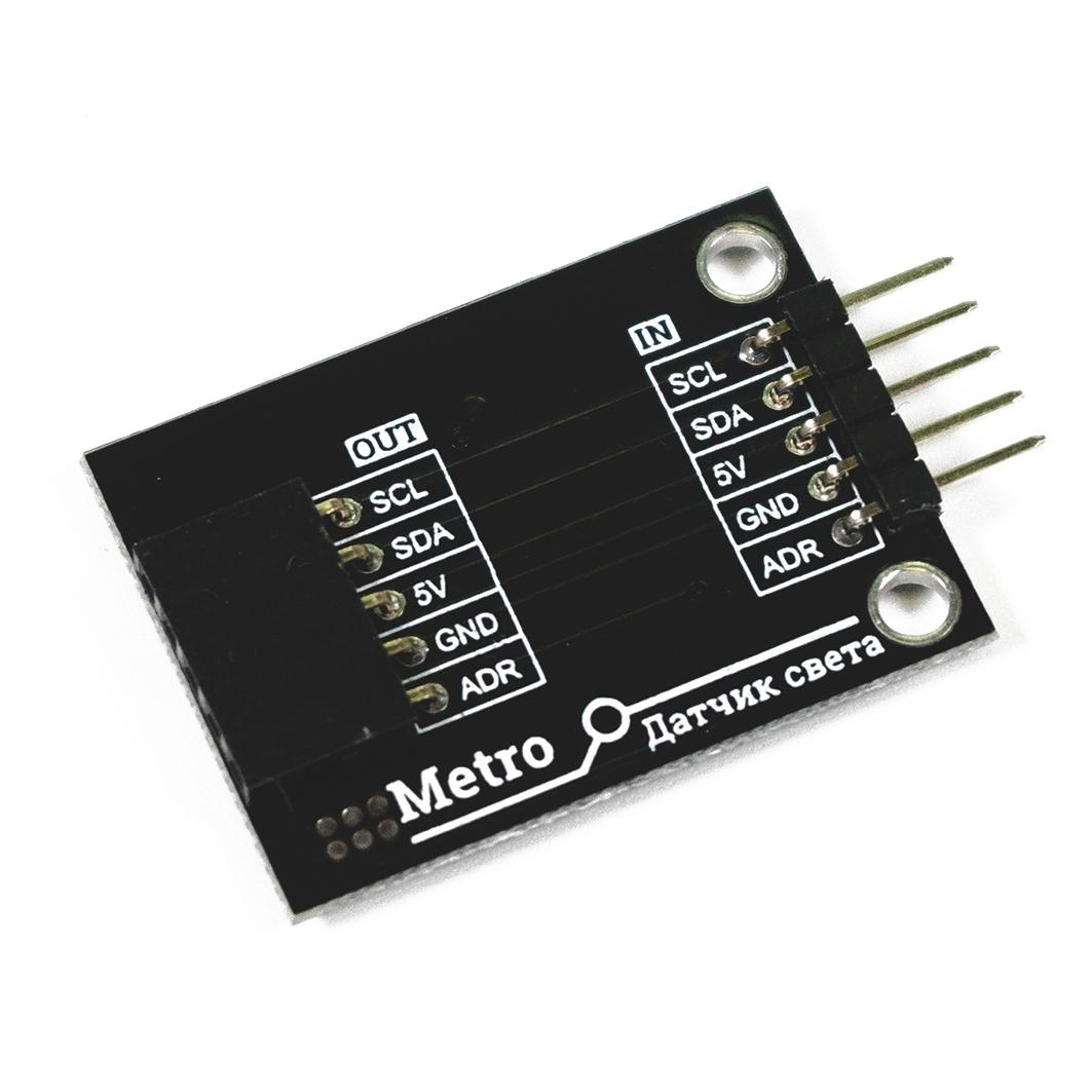 Датчик освещенности, люксметр - i2c (Metro-модуль) для Arduino ардуино