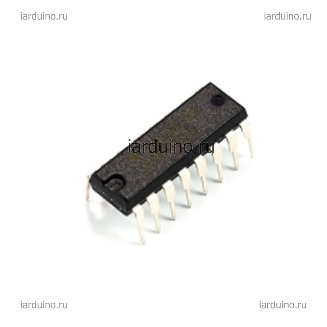Четырехканальный мультиплексор 74HC4052, 2 шт для Arduino ардуино
