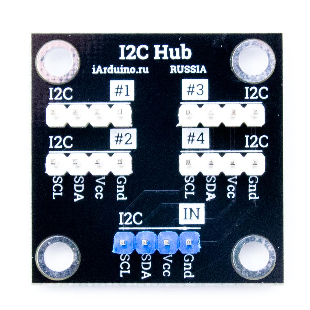 i2C Hub  (Trema-модуль) для Arduino ардуино