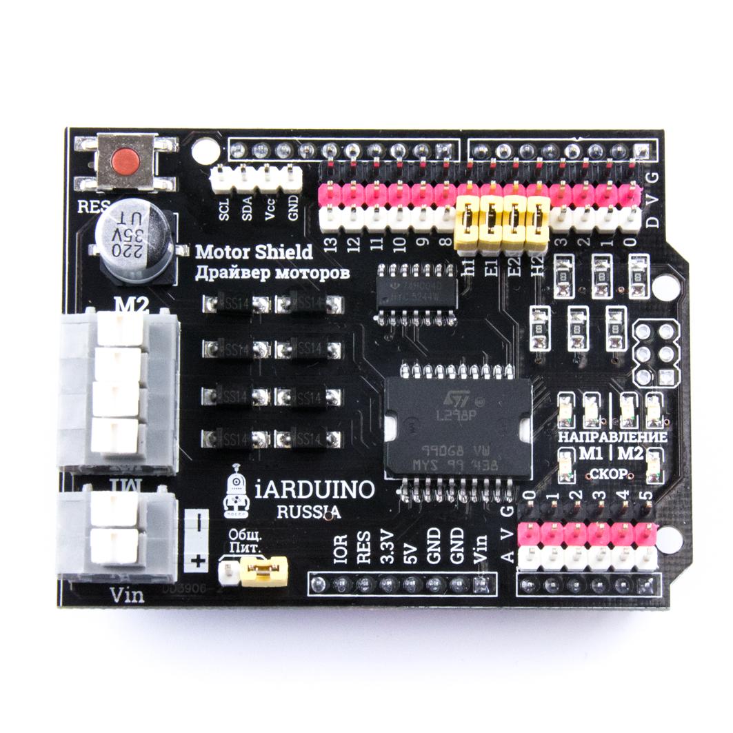 Arduino motor shield своими руками