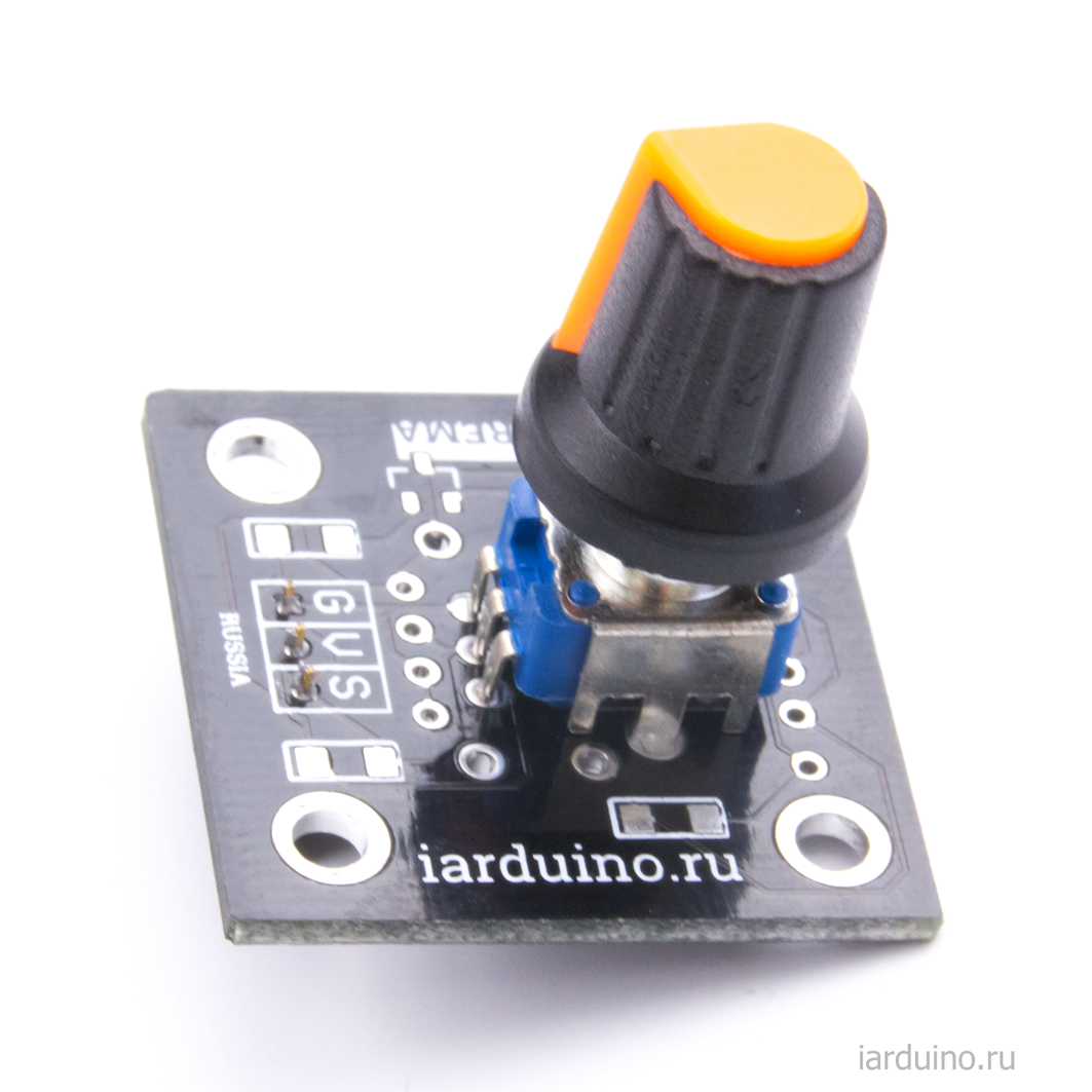 Ручка потенциометра, оранжевая для Arduino ардуино