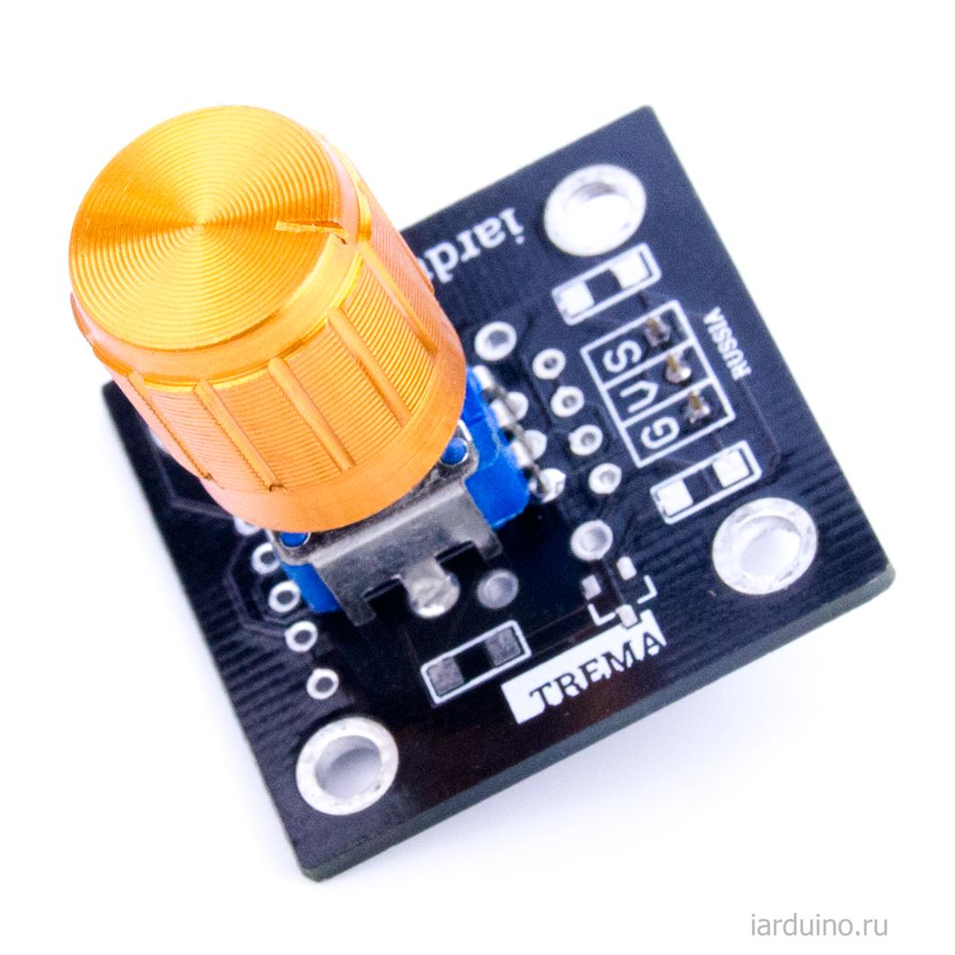 Алюминиевая ручка потенциометра, золотистая для Arduino ардуино