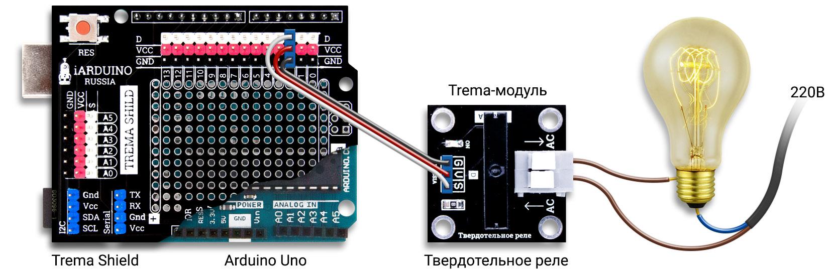 Схема подключения твердотельного реле к Arduino Uno
