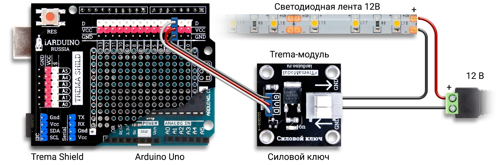 Подключение светодиодной ленты к Arduino через силовой ключ