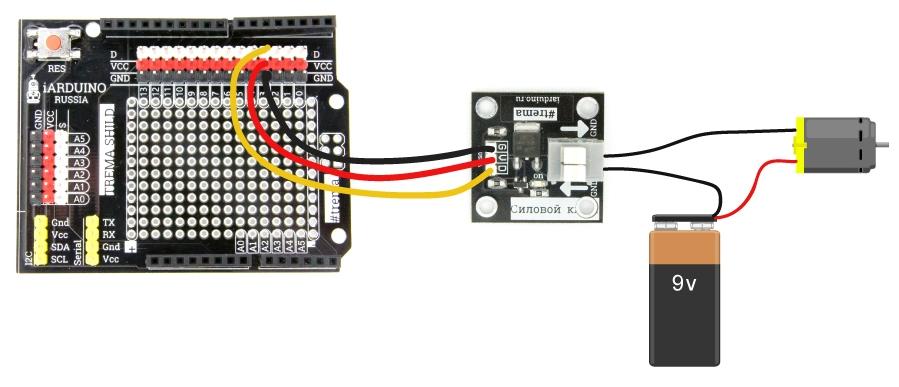 Схема подключения силового ключа к Arduino Uno
