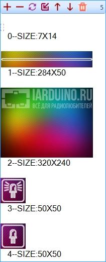 Загрузка картинок в программу Nextion Editor