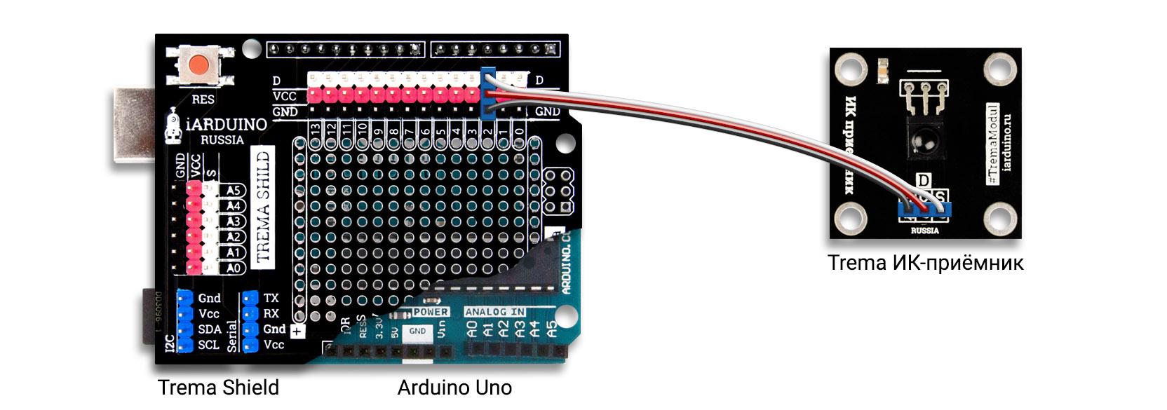 Схема подключения ИК-приёмника к Arduino Uno