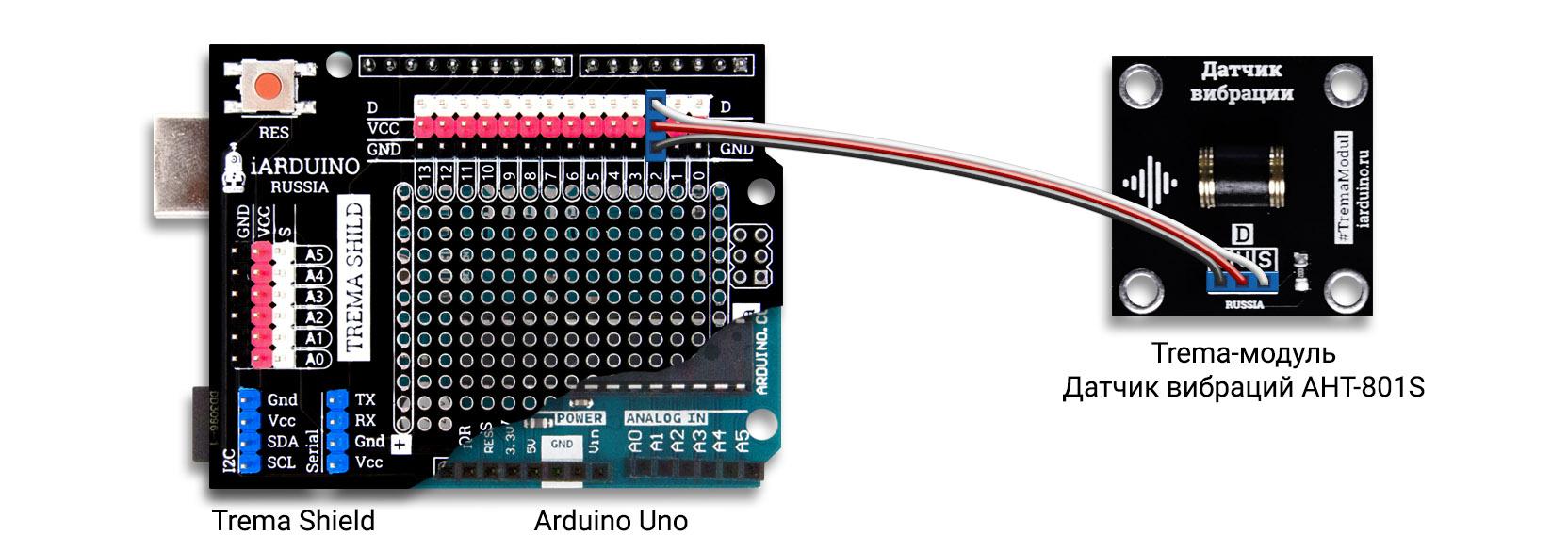 Схема подключения датчика вибраций к Arduino Uno